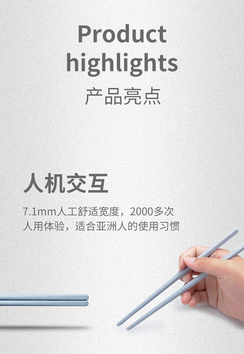 筷子-750_07.jpg