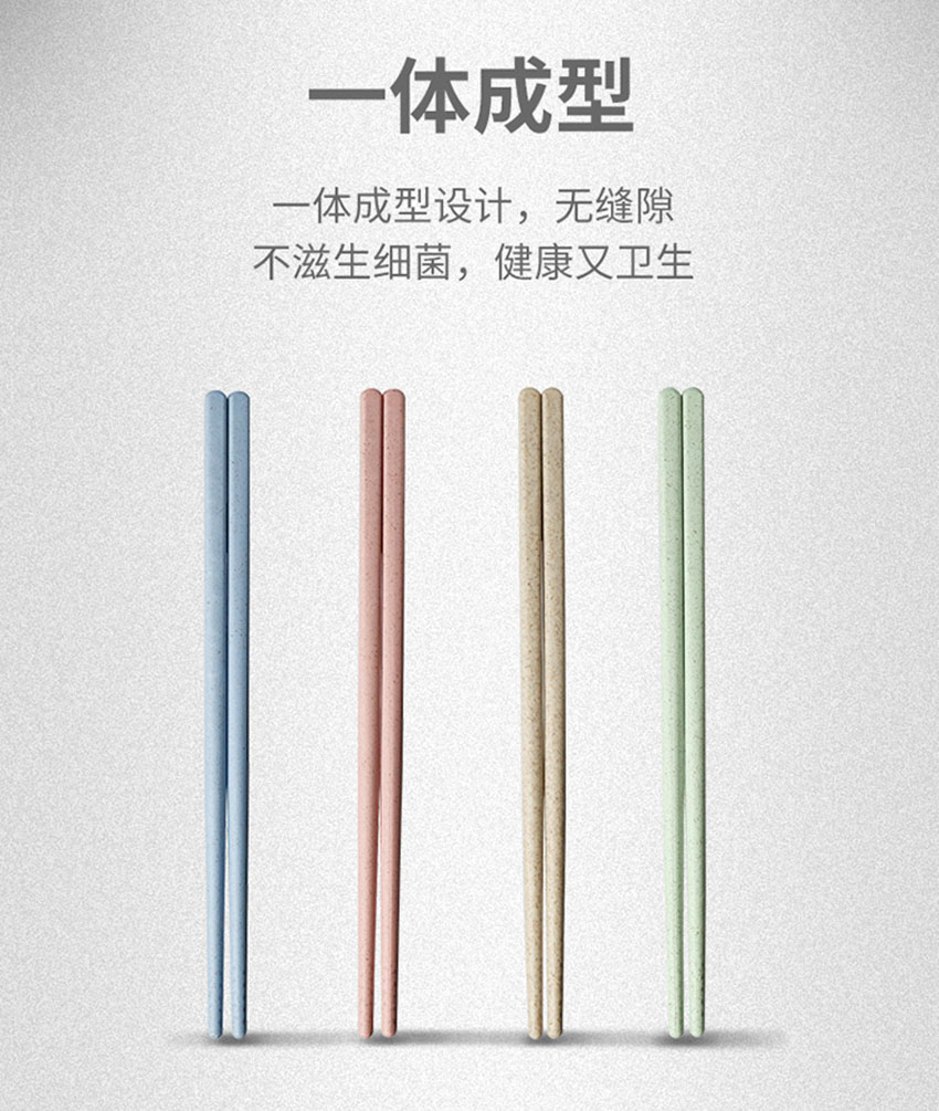 筷子-750_09.jpg