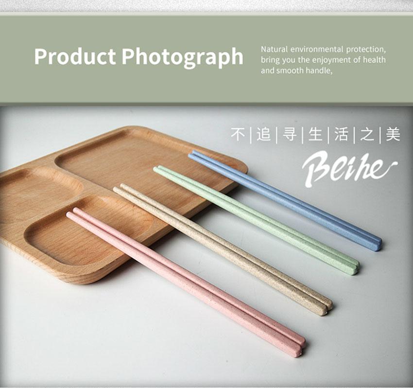 筷子-750_11.jpg