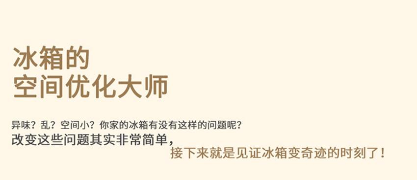 悠家四宝保鲜碗2件套-750 (10).jpg