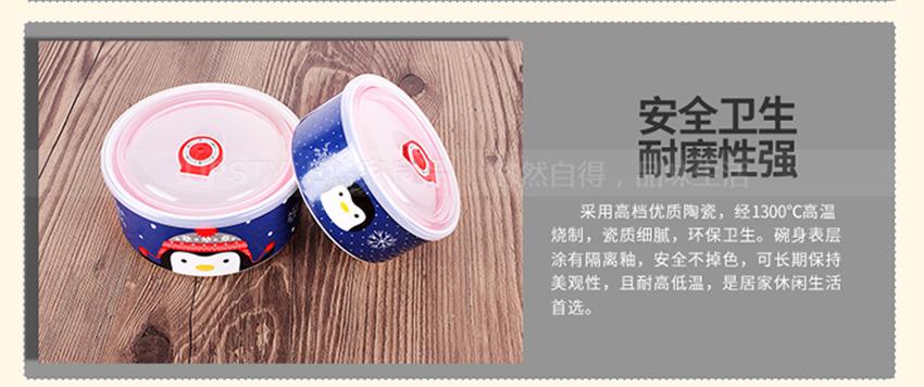 悠家四宝保鲜碗2件套-750 (34).jpg
