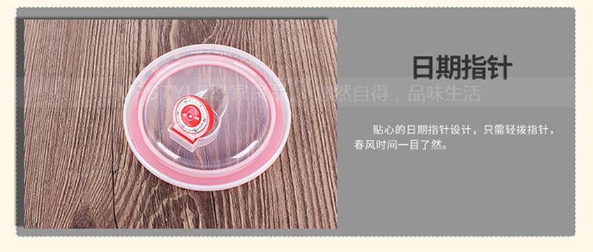 悠家四宝保鲜碗2件套-750 (36).jpg